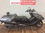 マグザム/ヤマハ 250cc 神奈川県 バイク王 綾瀬店