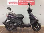 アドレスV125/スズキ 125cc 神奈川県 バイク王 綾瀬店