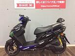 シグナス/ヤマハ 125cc 神奈川県 バイク王 綾瀬店