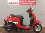 ジョルノ/ホンダ 50cc 神奈川県 バイク王 綾瀬店