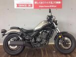 レブル(-1999)/ホンダ 250cc 神奈川県 バイク王 綾瀬店