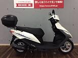 アドレス125/スズキ 125cc 神奈川県 バイク王 綾瀬店