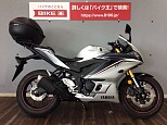 YZF-R25/ヤマハ 250cc 神奈川県 バイク王 綾瀬店