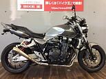 CB1300スーパーフォア/ホンダ 1300cc 神奈川県 バイク王 綾瀬店
