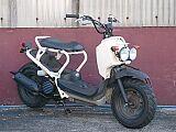 ズーマー/ホンダ 50cc 三重県 モトソニックファクトリー