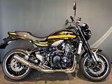 Z900RS/カワサキ 900cc 愛知県 カワサキ プラザ知立