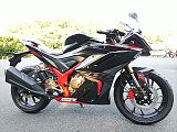 GPX GR200R