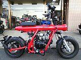 ガンナー50/フェニックスエンジニアリング 50cc 千葉県 GPX千葉 moto shop chronicle