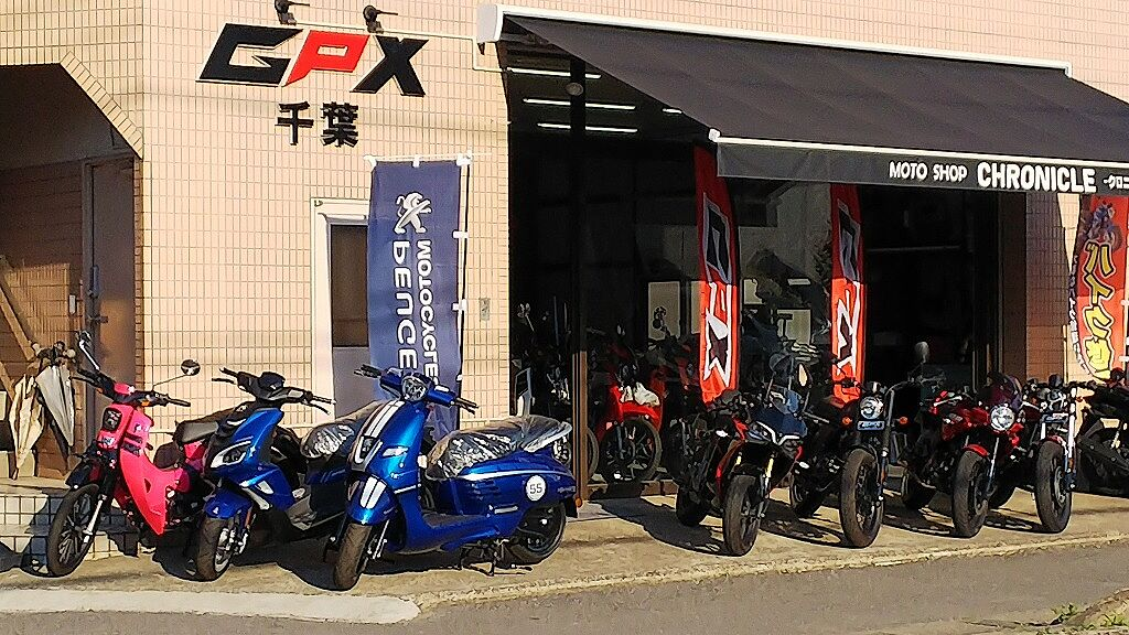 GPX千葉 moto shop chronicle
