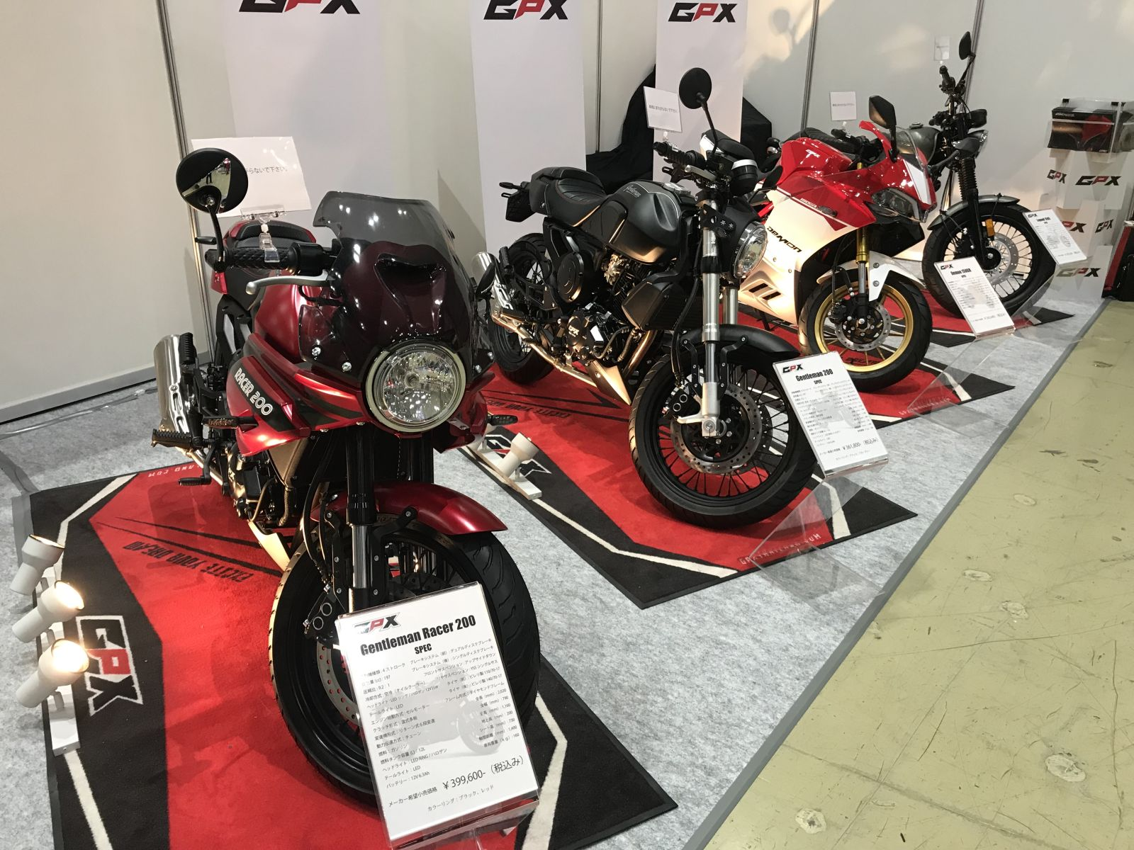 GPX千葉 モーターサイクルショー出展