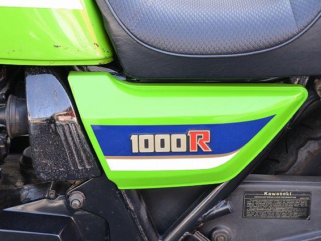 Z1000R オリジナルコンディション!