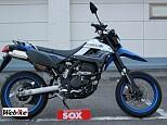 DトラッカーX/カワサキ 250cc 大阪府 バイカーズステーションソックス門真店