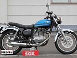 エストレヤRS/カワサキ 250cc 大阪府 バイカーズステーションソックス門真店