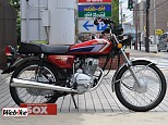 CG125/ホンダ 125cc 大阪府 バイカーズステーションソックス門真店