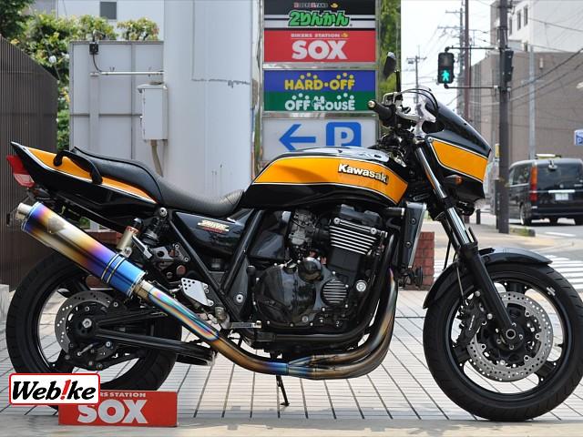 ZRX1200R ワイバンフルエキ 1枚目ワイバンフルエキ