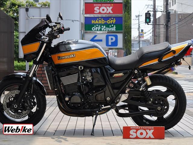 ZRX1200R ワイバンフルエキ 3枚目ワイバンフルエキ
