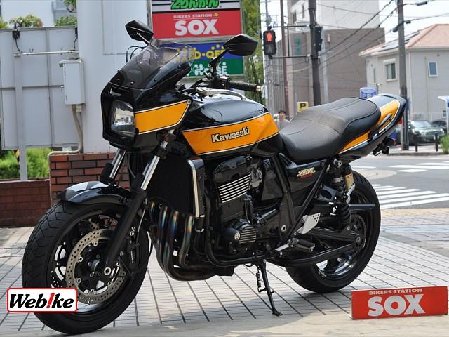 ZRX1200R ワイバンフルエキ 4枚目ワイバンフルエキ
