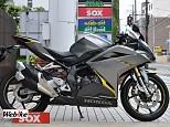 CBR250RR(2017-)/ホンダ 250cc 大阪府 バイカーズステーションソックス門真店