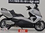 C650GT/BMW 650cc 大阪府 バイク館SOX門真店