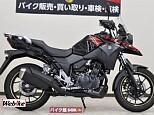 Vストローム250/スズキ 250cc 大阪府 バイク館SOX門真店