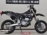 DR-Z400SM/スズキ 400cc 大阪府 バイク館SOX門真店