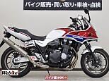 CB1300スーパーボルドール/ホンダ 1300cc 大阪府 バイク館SOX門真店