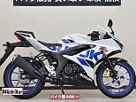 GSX-R125/スズキ 125cc 大阪府 バイク館SOX門真店