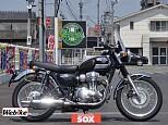 W800/カワサキ 800cc 熊本県 バイカーズステーションソックス熊本本山店