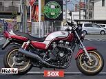 CB750/ホンダ 750cc 熊本県 バイカーズステーションソックス熊本本山店