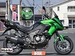 VERSYS 1000/カワサキ 1000cc 熊本県 バイカーズステーションソックス熊本本山店