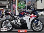 CBR1000RR/ホンダ 1000cc 熊本県 バイカーズステーションソックス熊本本山店