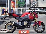 グロム/ホンダ 125cc 熊本県 バイカーズステーションソックス熊本本山店