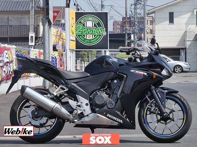 CBR400R ABS 1枚目ABS