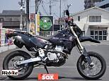 DR-Z400SM/スズキ 400cc 熊本県 バイカーズステーションソックス熊本本山店