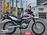 XR150L/ホンダ 150cc 熊本県 バイカーズステーションソックス熊本本山店