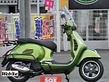 GTS SUPER 150/ベスパ 150cc 熊本県 バイカーズステーションソックス熊本本山店