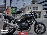 CB400スーパーフォア/ホンダ 400cc 熊本県 バイカーズステーションソックス熊本本山店
