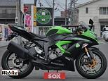 ZX-6R/カワサキ 636cc 熊本県 バイカーズステーションソックス熊本本山店