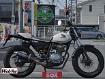 FTR223/ホンダ 223cc 熊本県 バイカーズステーションソックス熊本本山店