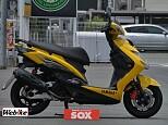 シグナス125X/ヤマハ 125cc 熊本県 バイカーズステーションソックス熊本本山店