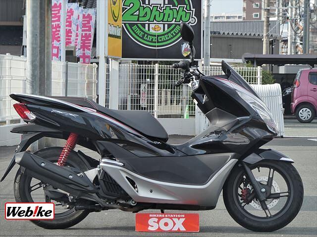 PCX125 1枚目