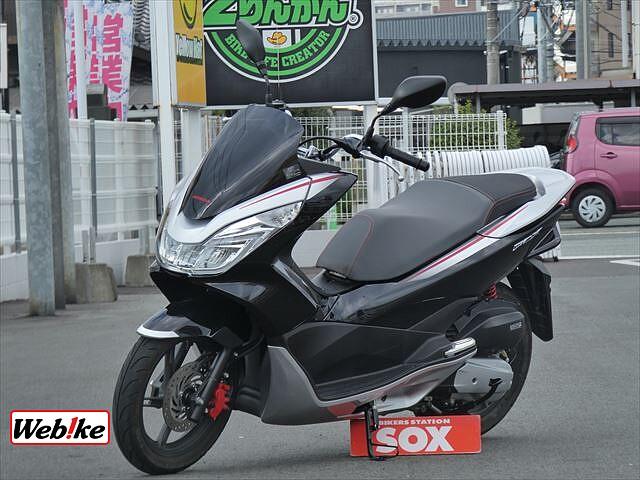 PCX125 4枚目