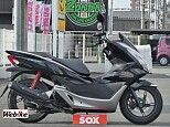 PCX125/ホンダ 125cc 熊本県 バイカーズステーションソックス熊本本山店