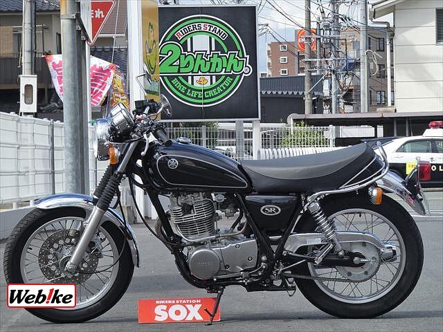 SR400 2枚目