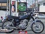 SR400/ヤマハ 400cc 熊本県 バイカーズステーションソックス熊本本山店