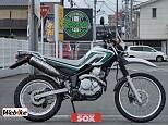 セロー 250/ヤマハ 250cc 熊本県 バイカーズステーションソックス熊本本山店