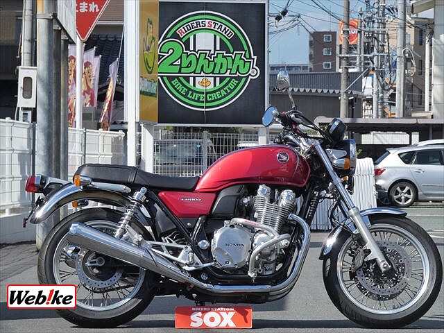CB1100 EX E-Package 1枚目E-Package