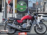 CB1100 EX/ホンダ 1100cc 熊本県 バイカーズステーションソックス熊本本山店