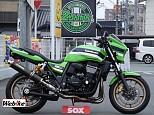 ZRX1200ダエグ/カワサキ 1200cc 熊本県 バイカーズステーションソックス熊本本山店
