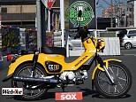 クロスカブ110/ホンダ 110cc 熊本県 バイク館SOX熊本本山店